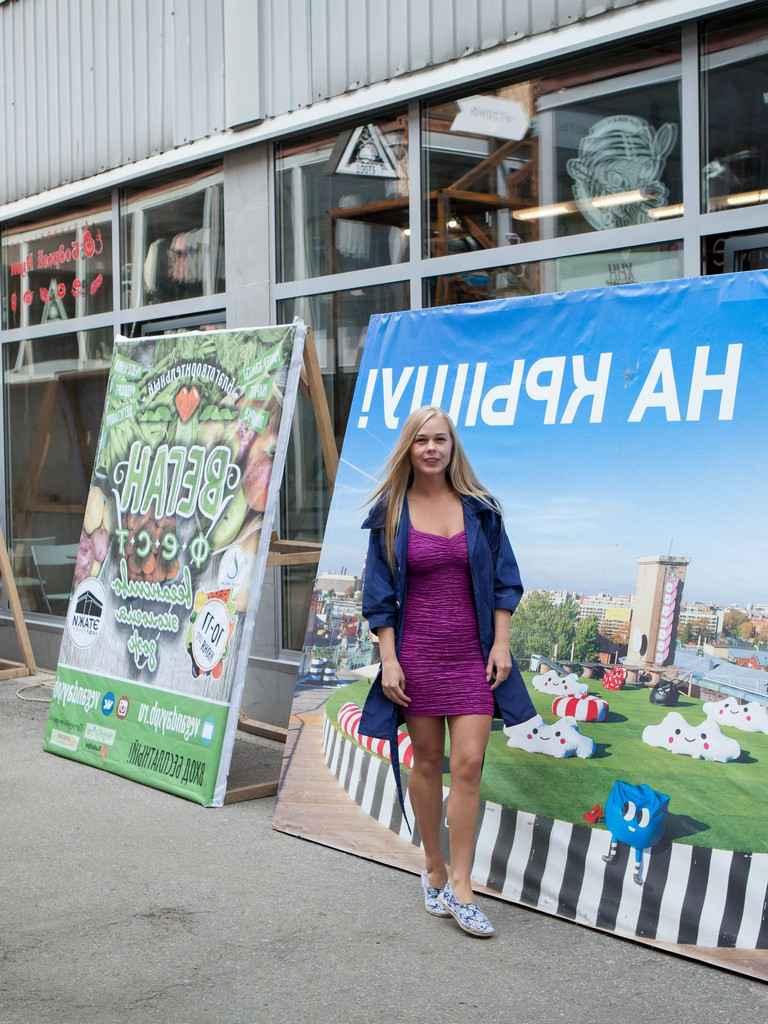 Феи Киева: Роза, Вес 49 кг